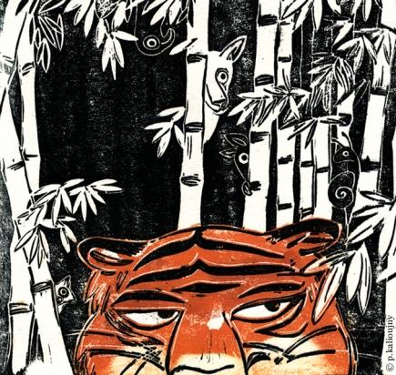 Face au Tigre. Éditions HongFei Cultures 2010.