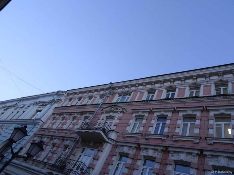 Soirée bleue dans les beaux quartiers de Moscou.