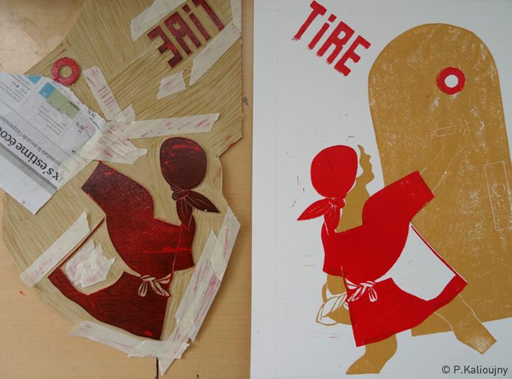 """Plaque correspondant au passage du rouge, et """"work in progress""""."""